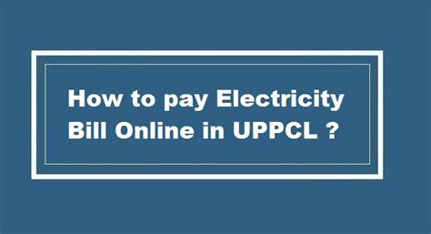 wind mobile pay bill read book uttar pradesh electricity regulatory commission