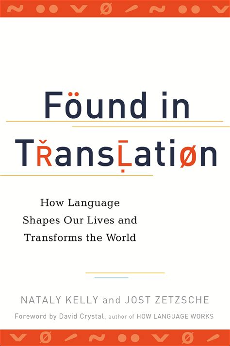 thesis in translation studies essay about translation studies research paper help