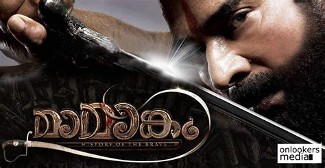 epic film logo check out the title logo of mammootty s epic film mamankam