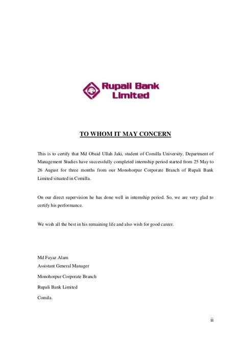 Internship report on Rupali Bank limited ( Comilla