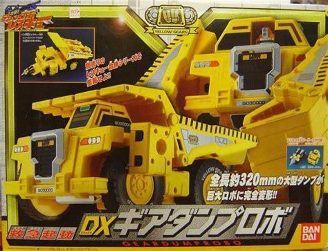 machine robo rescue dx gear dump robo