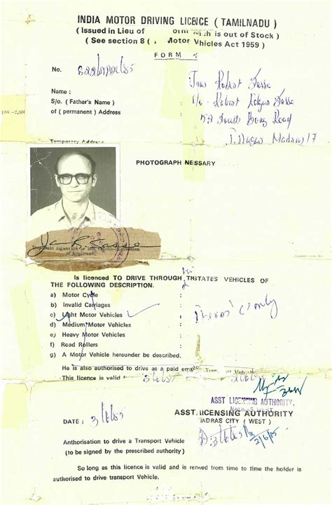 Verification Letter For Indian Driving License Indian Driving Licence Number Verification Tamilnadu