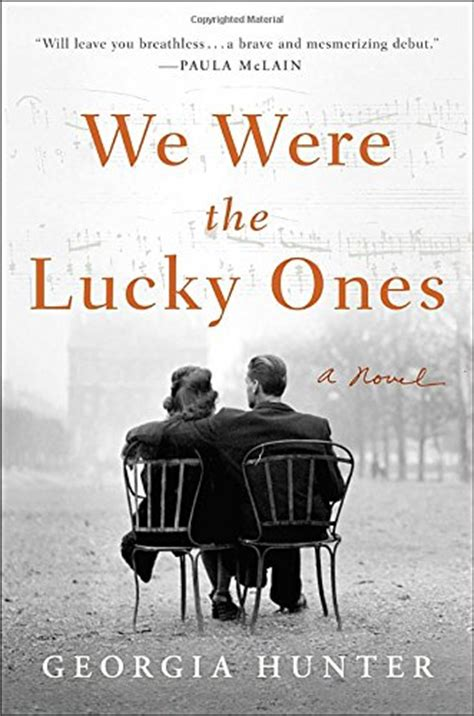 we were the lucky ones a novel books holyoke library