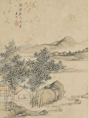 Pei Birth Records Pei Yuan Artist Keywords And Facts Pei Yuan