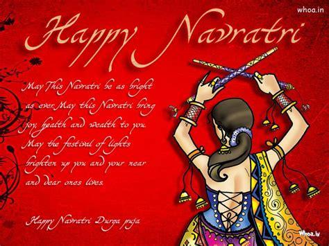 navratri couple wallpaper hd navratri 2014 dates wishes quotes wallpaper