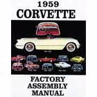 car repair manuals online free 1959 chevrolet corvette lane departure warning corvette restoration guides diy car repair manuals