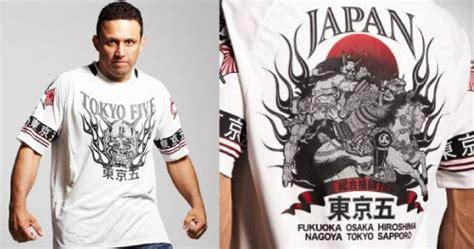 Tshirt Grace Jiu Jitsu renzo gracie shirt ufc 112 mma gear guide