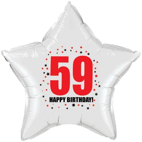 Happy  Ee  Birthday Ee   Party Supplies Th  Ee  Birthday Ee   Star Balloon