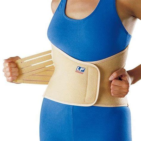 Oppo Lumbar Sacro Support lp sacro lumbar support sports supports mobility