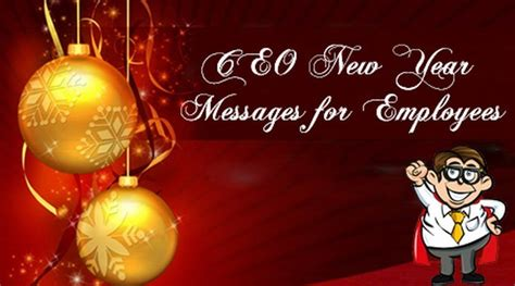 new year my year ceo new year messages for employees end of the year message