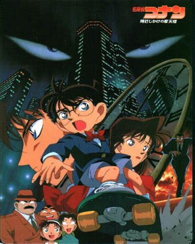 film anime conan my review august 2011