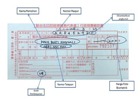 contoh pengisian formulir permohonan service laptop