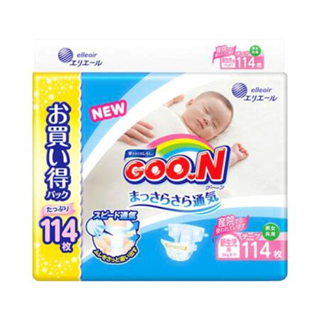 Goo N Xxl36 大王纸尿裤 日本大王 goo n 维e系列 婴儿纸尿裤 大增量 新生儿nb114片 0 5kg 原装进口 行情