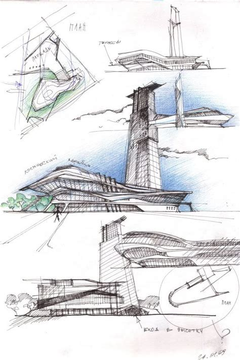 B Arch Sketches by Architectural Sketch Print 8x10 A4 15 00 Via Etsy