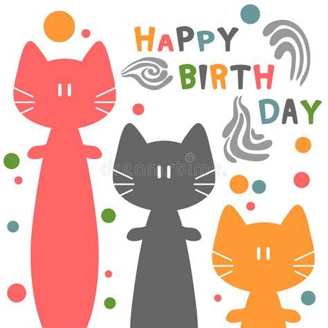clipart auguri compleanno biglietto di auguri per il compleanno con i gatti