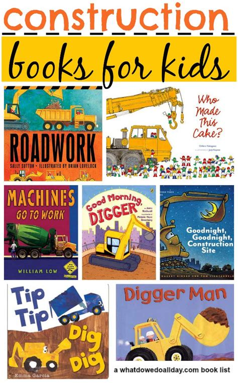 great picture books 10 great construction work picture books