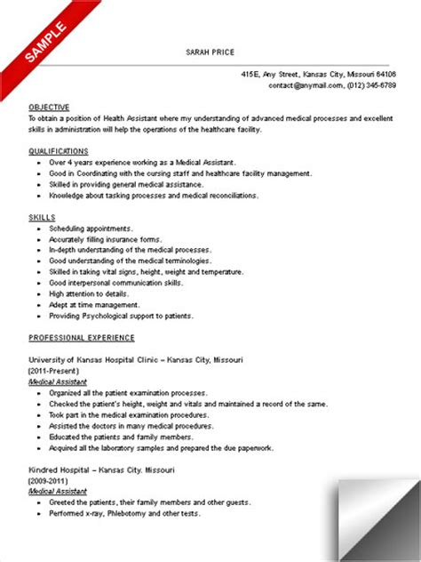 objective for medical administrative assistant resume resume