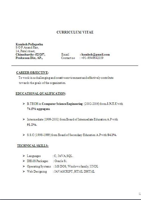 brief resume format 28 images embedded systems course