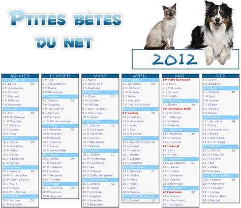 Calendrier Gratuit 2012 Calendrier 2012 Vide Vierge Gratuit A Imprimer En Pdf