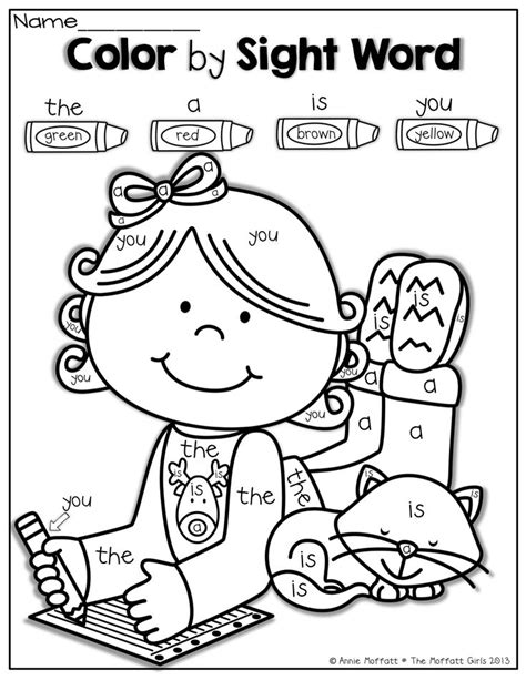 color by sight word free color word worksheets the color by sight gianfreda net