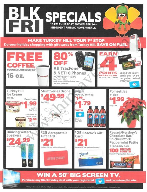 Turkey Hill Gift Cards - turkey hill minit markets 2015 black friday deals ship saves