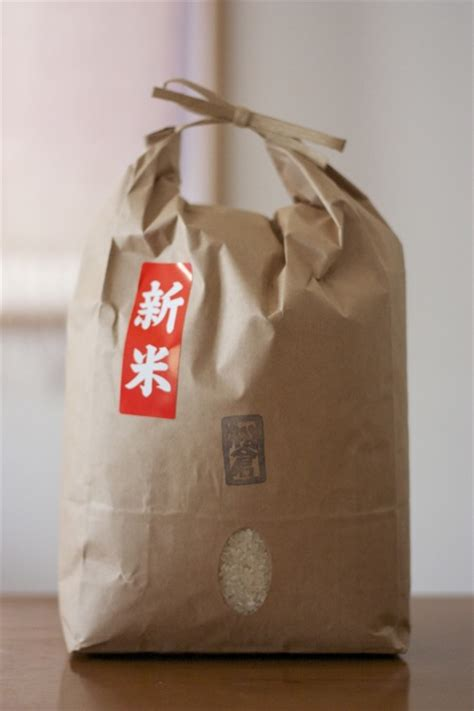 Fashion Bag Kg21962 Rice japanese packaging for rice i japan period japanese packaging rice and japan