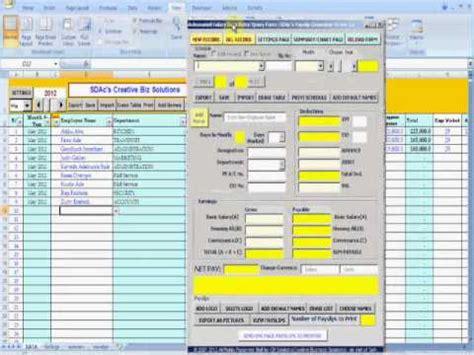 advanced vlookup tutorial pdf microsoft excel salary sheet tutorial pdf how to create