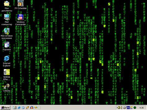 desktop themes matrix matrix wallpaper xp desktop theme matrix wallpaper