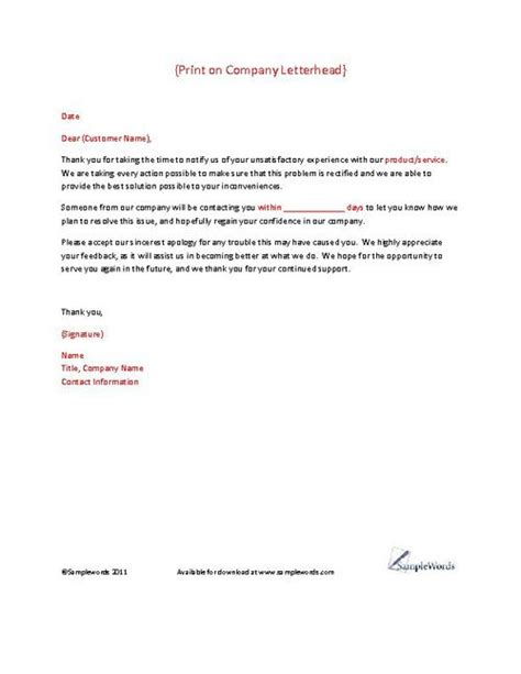 business letter format for reply the world s catalog of ideas