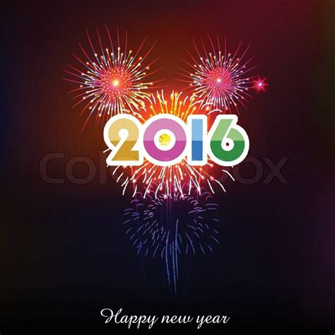 new year in 2016 happy new year 2016 animated