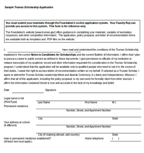 scholarship application form template 15 scholarship application templates free sle