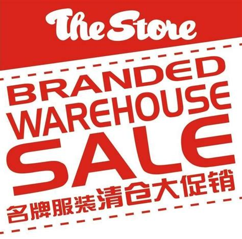 home decor warehouse sale the store branded warehouse clearance sale