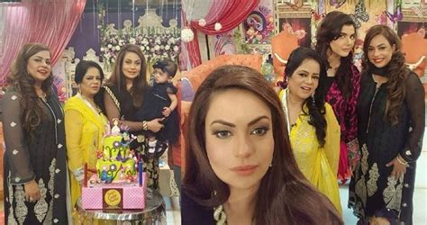 the imams daughter sadia imam celebrated her daughter s birthday in good morning pakistan pakistani drama