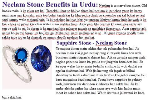 zamurd benefits in urdu www imgkid the image
