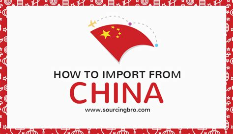 how to import from china the complete guide importing