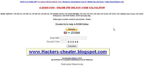 Termurah Abloy 342 Padlock cara unlock modem gsm yang di lock