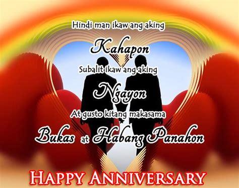 Wedding Anniversary Message For Husband Tagalog by Anniversary Quotes For Tagalog Image Quotes At