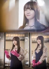 Drama Korea Beautiful Gong Shim 2016 beautiful gong shim korean drama 2016 미녀 공심이