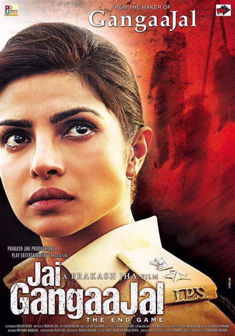 priyanka chopra hollywood movie action priyanka chopra upcoming movies 2017 2018 with release dates