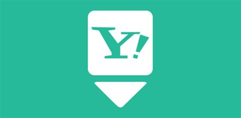 yahoo email download for pc download yahoo email free without plus upgrade