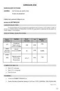 resume format for ece engineering students pdf merge free b tech ece fresher cv