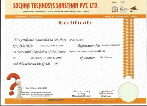 certificate format for computer course template