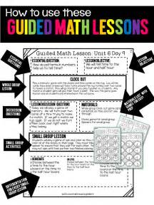 guided math lesson plan template 1000 ideas about lesson planning on students