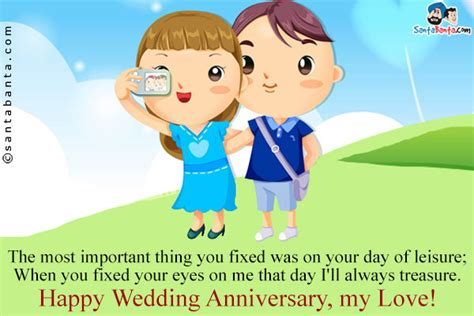 Animasi Happy Wedding by Clean Wedding Anniversary Picture Sms