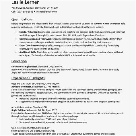 Resume Skills For High School Students Hs Resume Template