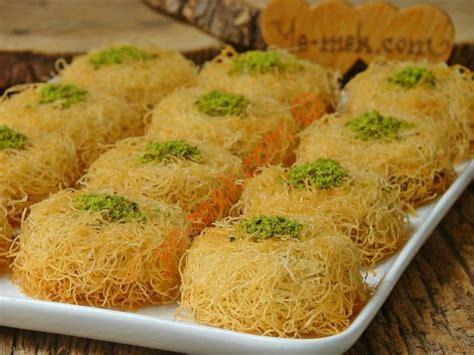 Tel Kadayif Tatlisi Pratik Ev Yemek Tarifleri En Nefis Y | tel kadayif tatlisi pratik ev yemek tarifleri en nefis y