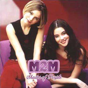 M2m 1b m2m pretty boy lyrics club