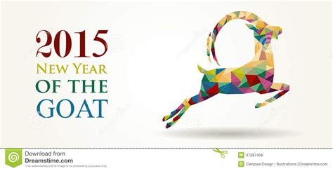 new year 2014 year of the goat new year of the goat 2015 website banner stock vector