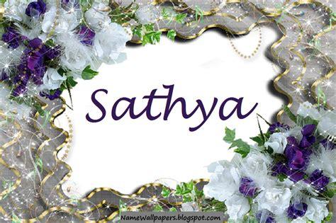 Satya Name Wallpaper sathya name wallpapers sathya name wallpaper urdu name