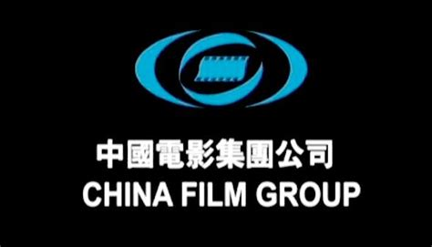 China Film Group | china film group corporation